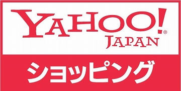通信販売(Yahoo!ショッピング)